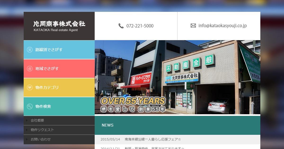 i_kataoka